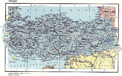 Географическая карта Турции на русском языке